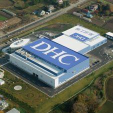 DHC 長沼工場