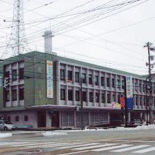 北陸電力 高岡支店