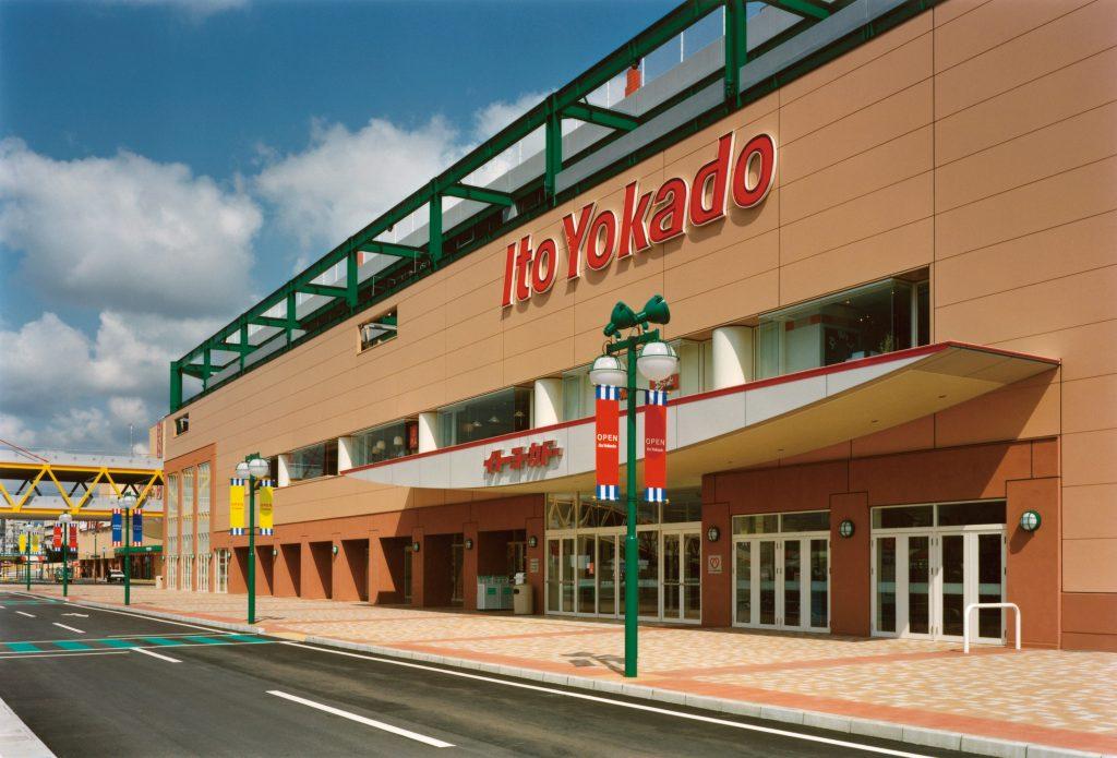 ポートプラザ (イトーヨーカ堂 福山店)
