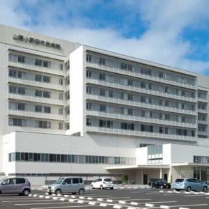 山陽小野田市民病院の施工事例