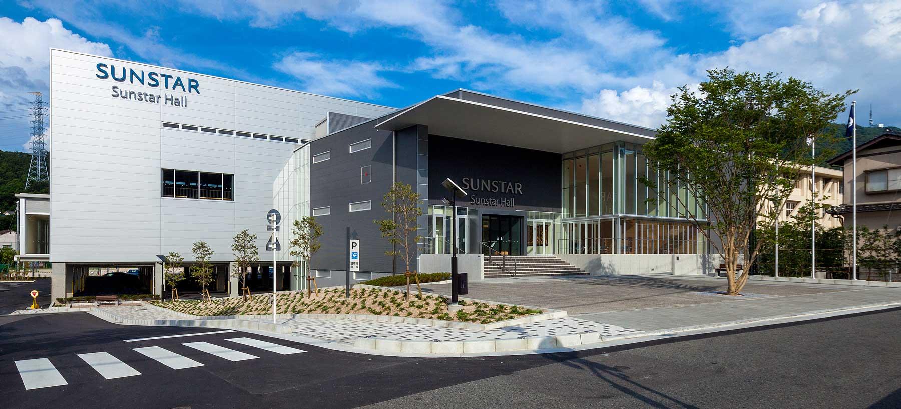Sunstar Hall (坂町立町民交流センター)の施工事例