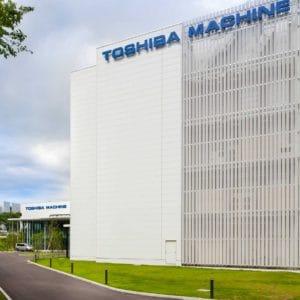 東芝機械御殿場 テクニカルセンターの施工事例
