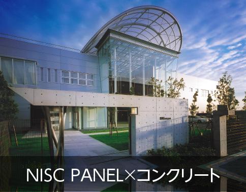 イング 本社物流センターの施工事例写真